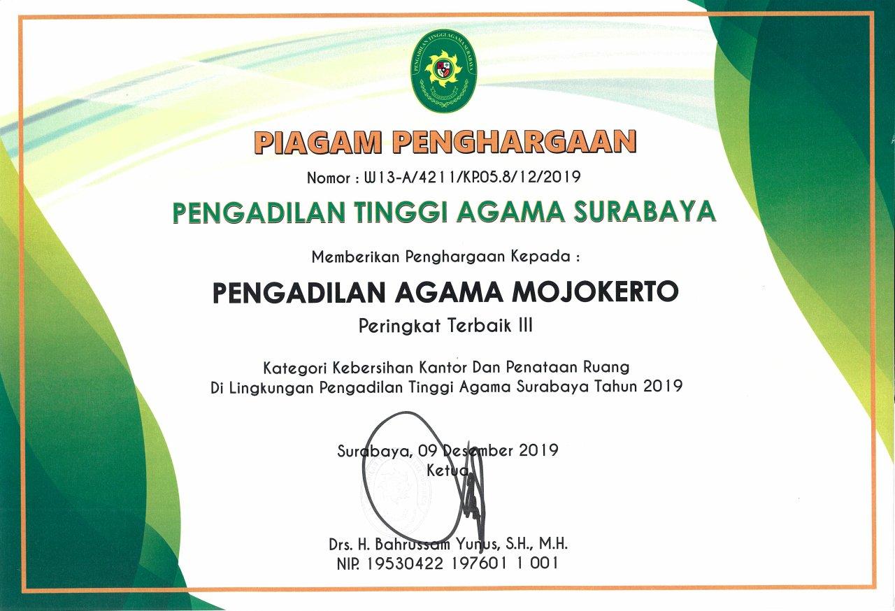 Kebersihan Terbaik III TA 2019 PTA Surabaya Se-Jawa Timur